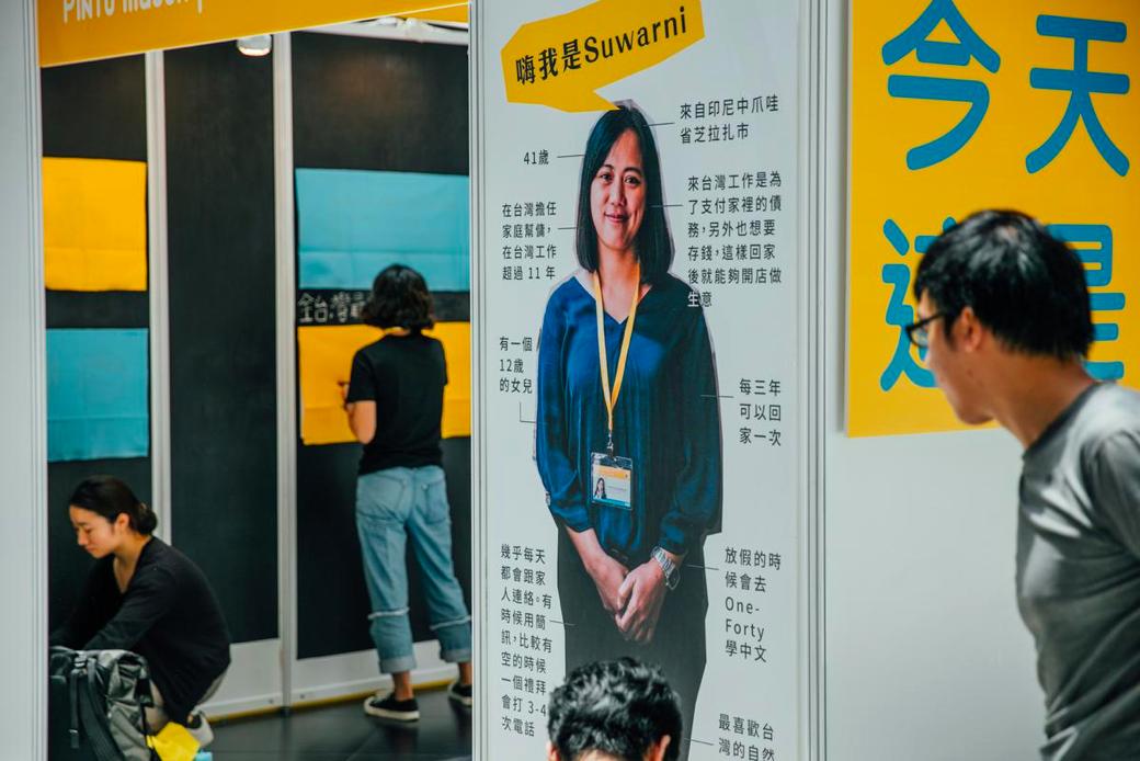 Yu Wei-chi/The Reporter.