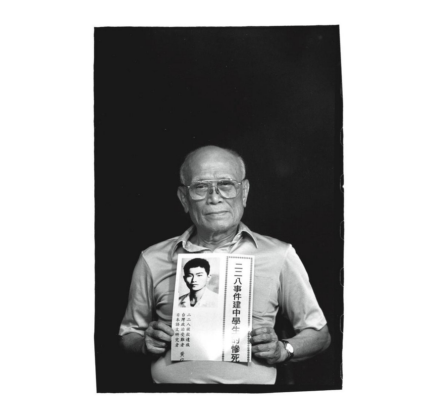Huang Shou-li with a portrait of his older brother Huang Shou-yi. Photo courtesy of Pan Hsiao-hsia, from the book  Testimonies of 228  (見證228).