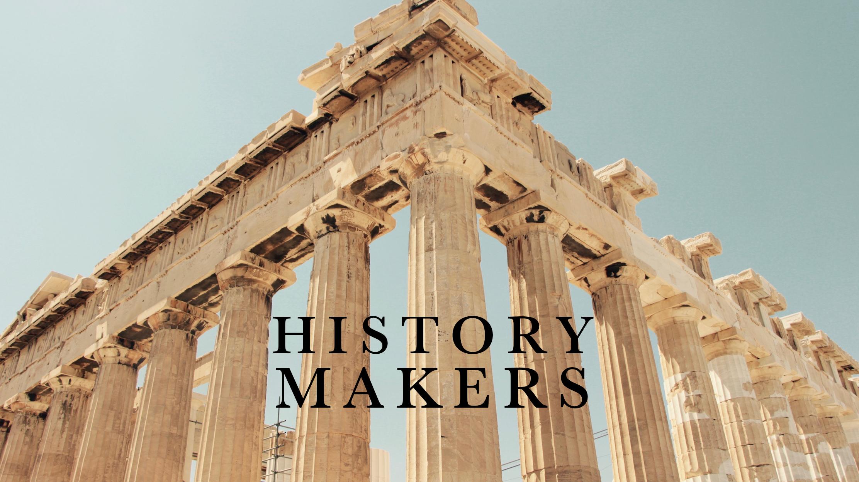 2019_History_Makers.jpg
