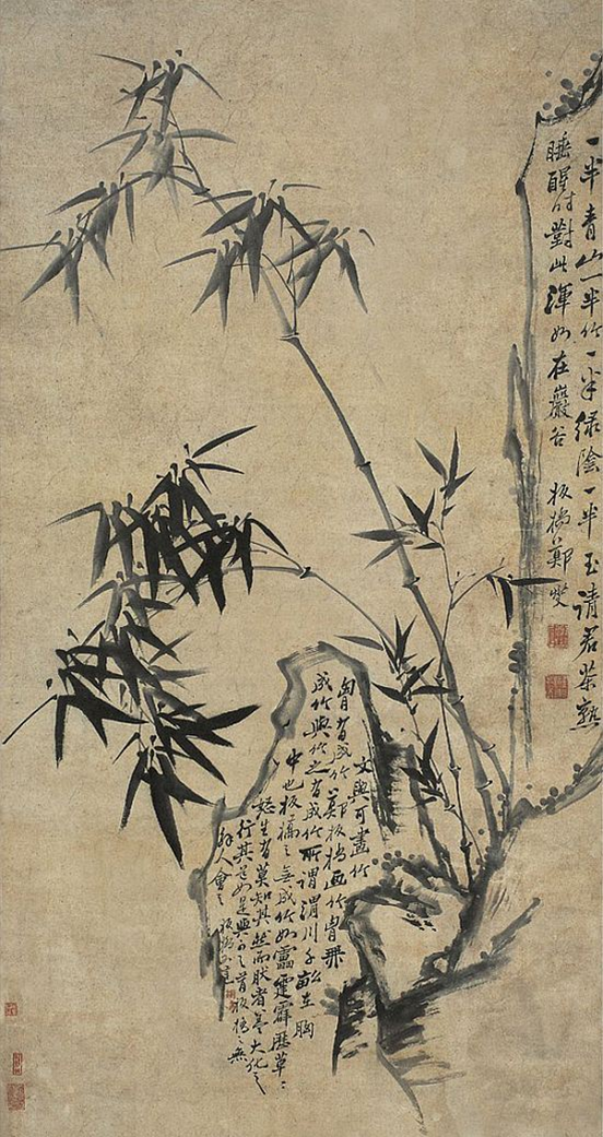 Qingxiang Shi Tao, 'Calligraphy and Painting', 1696, detail.