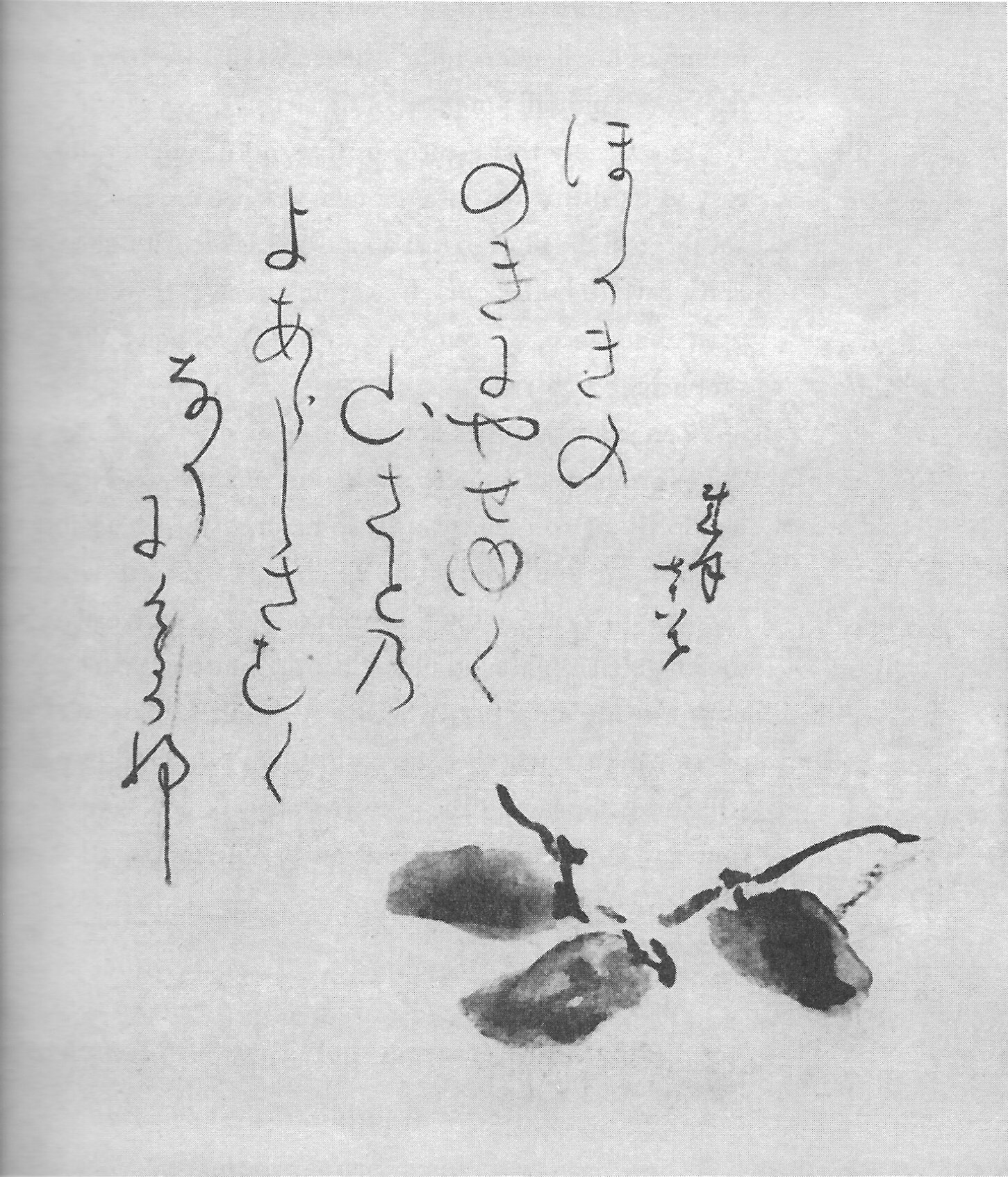 Otagaki Rengetsu; Dried Persimmons, 1868