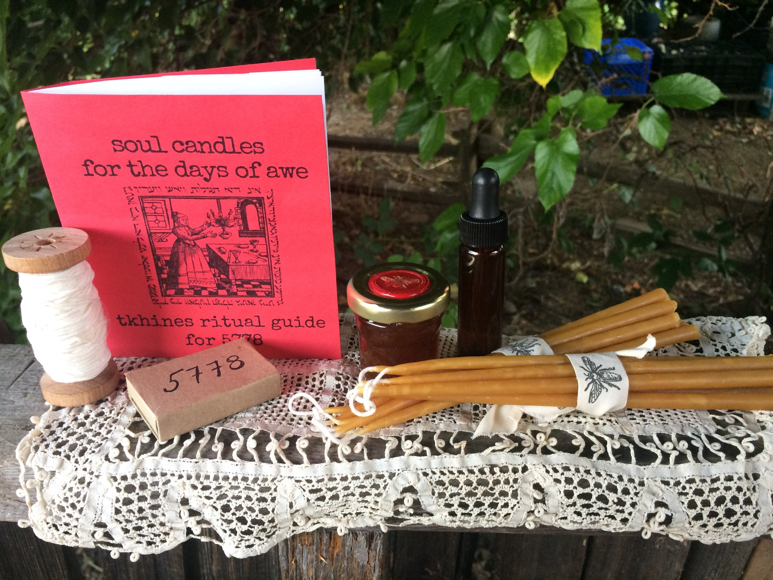Soul Candles Tkhines Kit - Collaboration with Jonah Aline Daniel of Narrow Bridge Candles, this kit included all the supplies and information needed to make yizkor (memorial) candles for the High Holy Day season, based on Ashkenazi candle making custom.Learn more here.