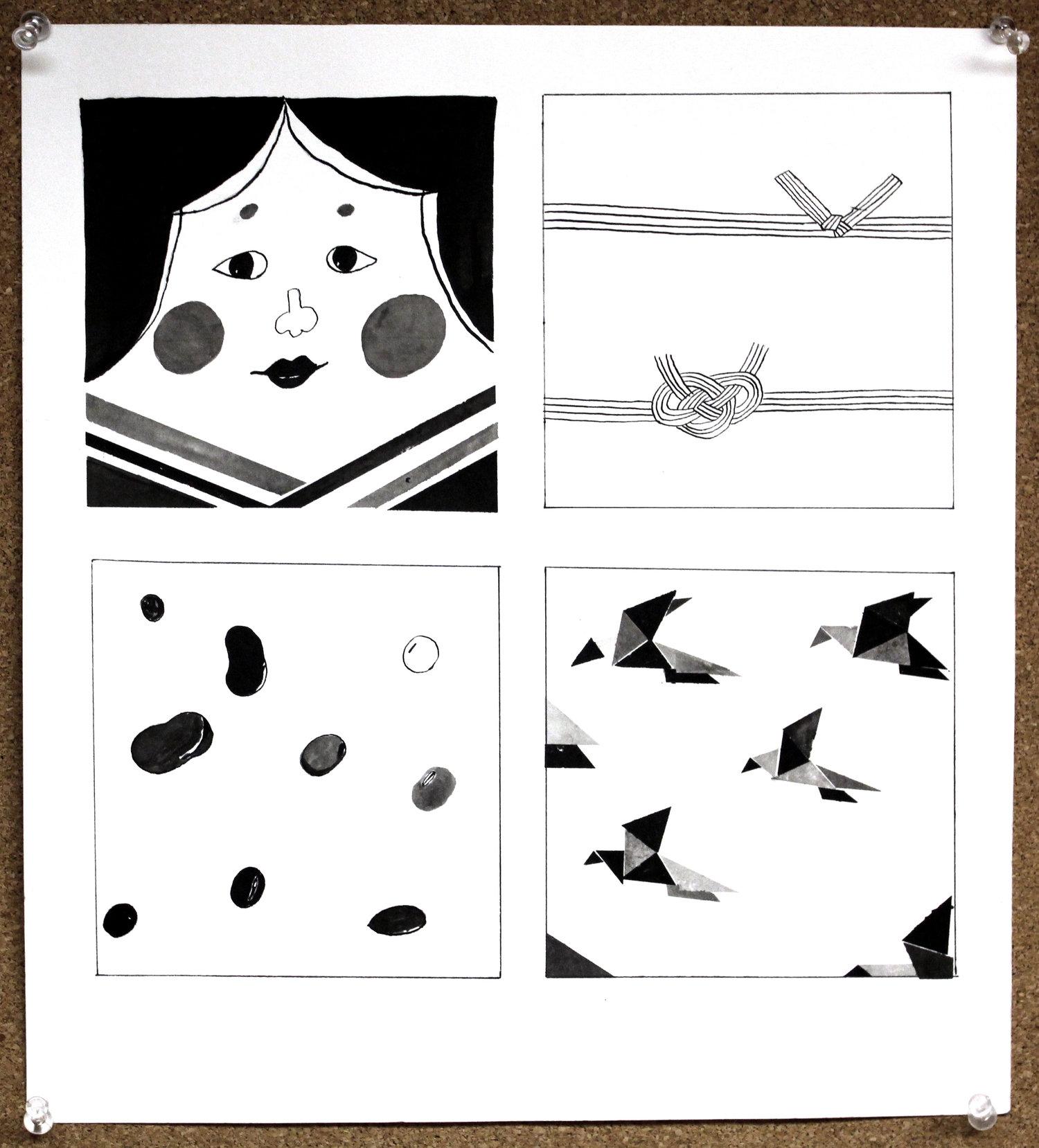 Curriculum // Design Concepts I
