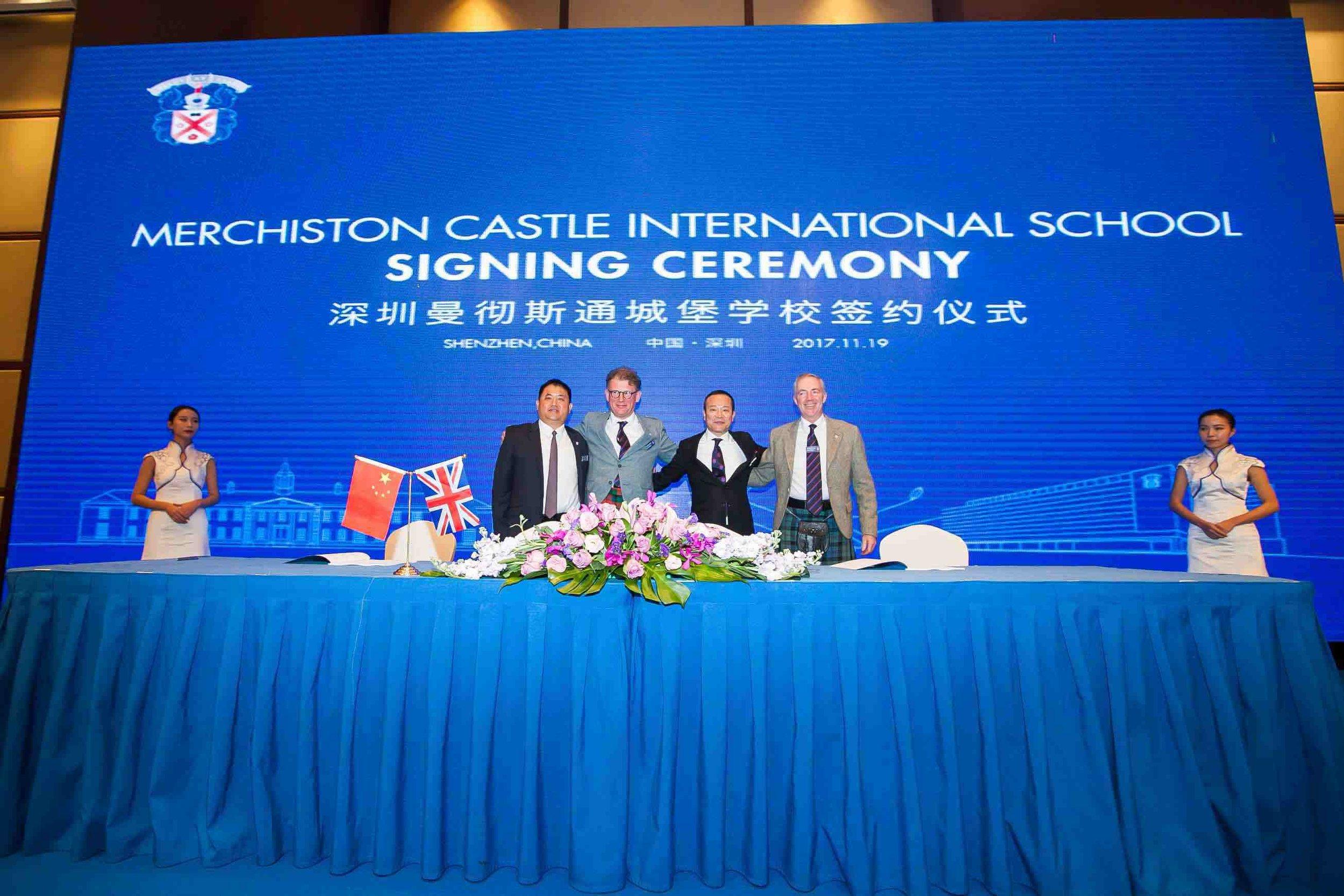 Signing-Ceremony-1.jpg