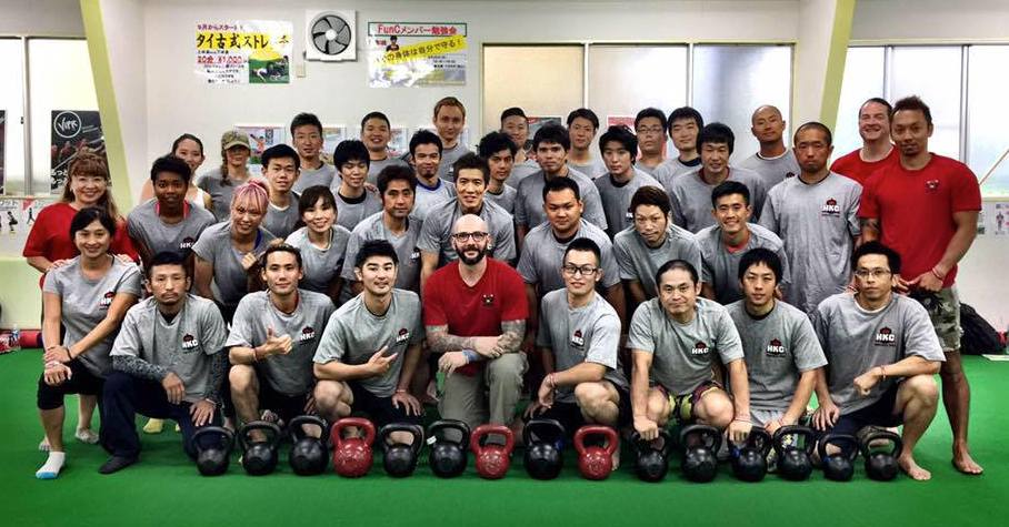 Here's the wonderful crew from the first HKC Kettlebell Certification in Tokyo, Japan.
