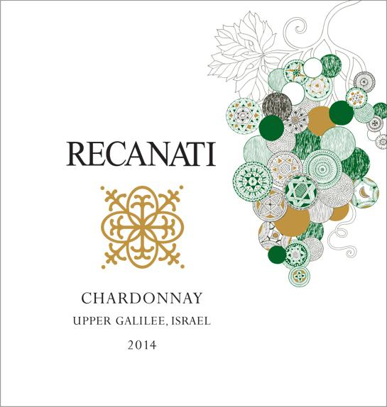 recanati chardonnay.jpg