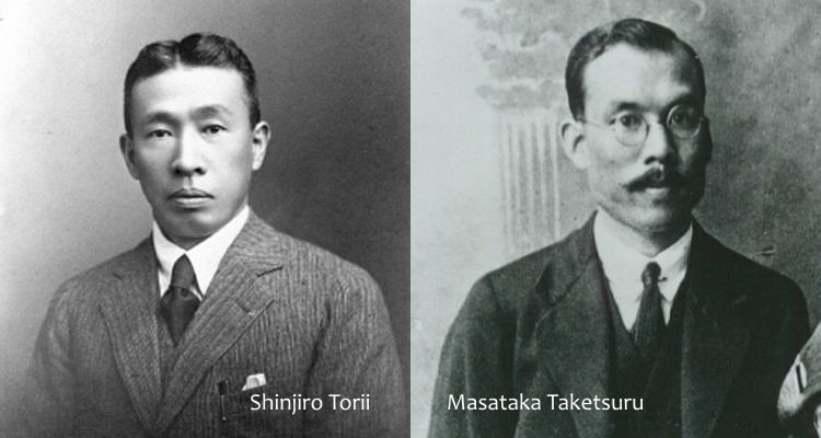 Despite butting heads when it came to philosophy, these two provided the foundation for the good fortune Japanese whisky is starting to enjoy today. Image credit:  Whizzky