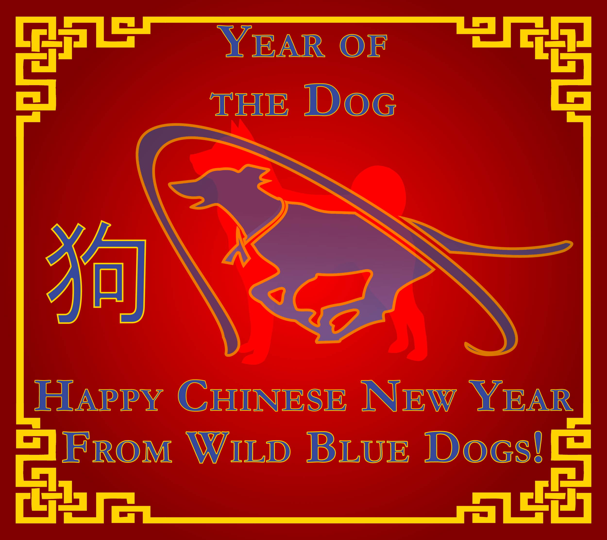WBD Chinese New Year.png