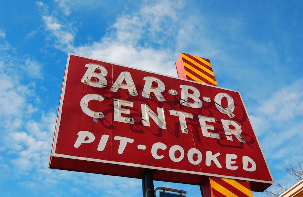 BBQ-Center-Lexington-Sign.jpg