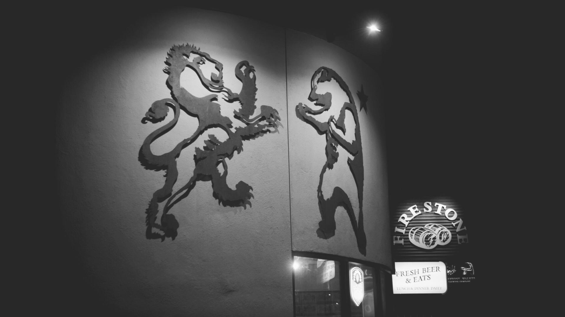 Firestone Brewery