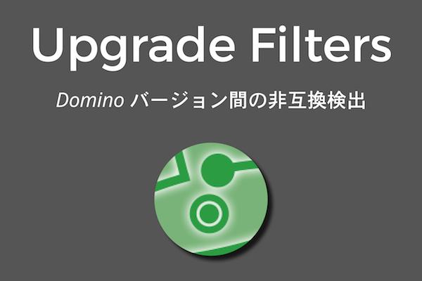 3-2_homepage-tiles_upgrade-filters-jp.png