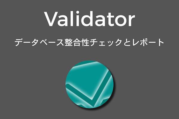 3-2_homepage-tiles_validator-jp.png