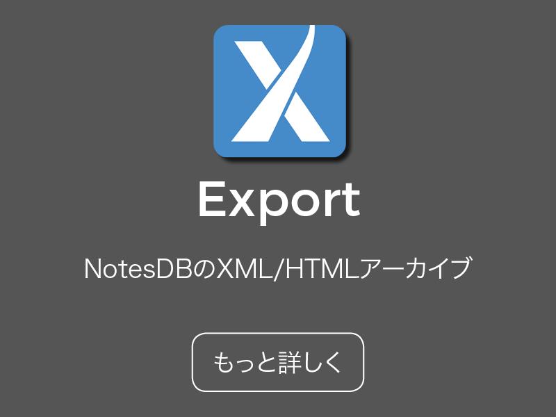 4-3_tools-tiles_Export_JP.png