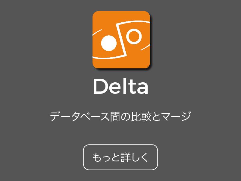 4-3_tools-tiles_Delta_JP.png