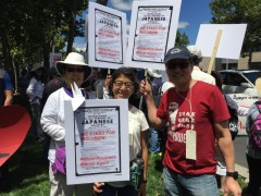Japanese Americans were among those that joined the June 10 Unity Vigil. (Fight Back News / Staff)