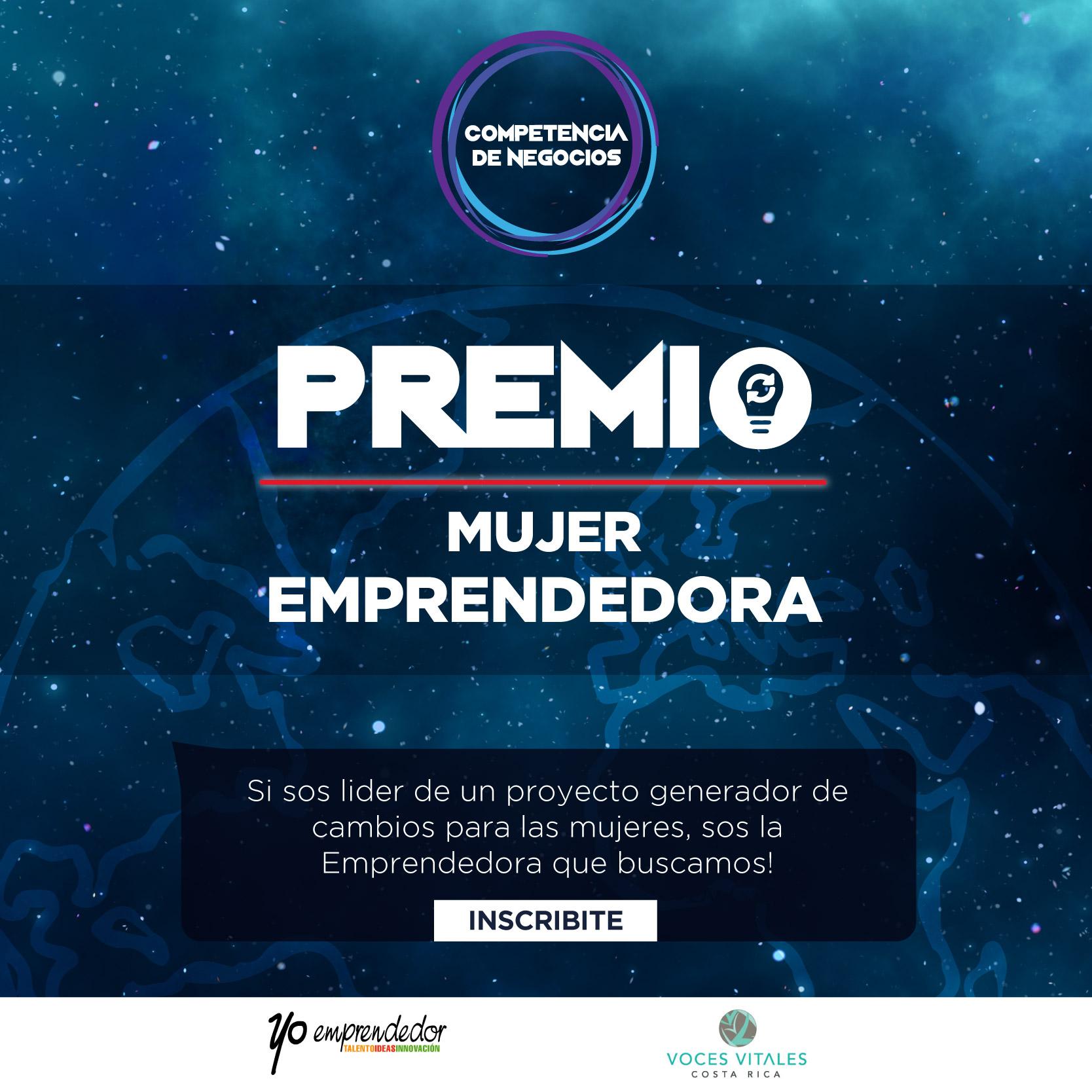 Pieza_Premios_2019-05.jpg