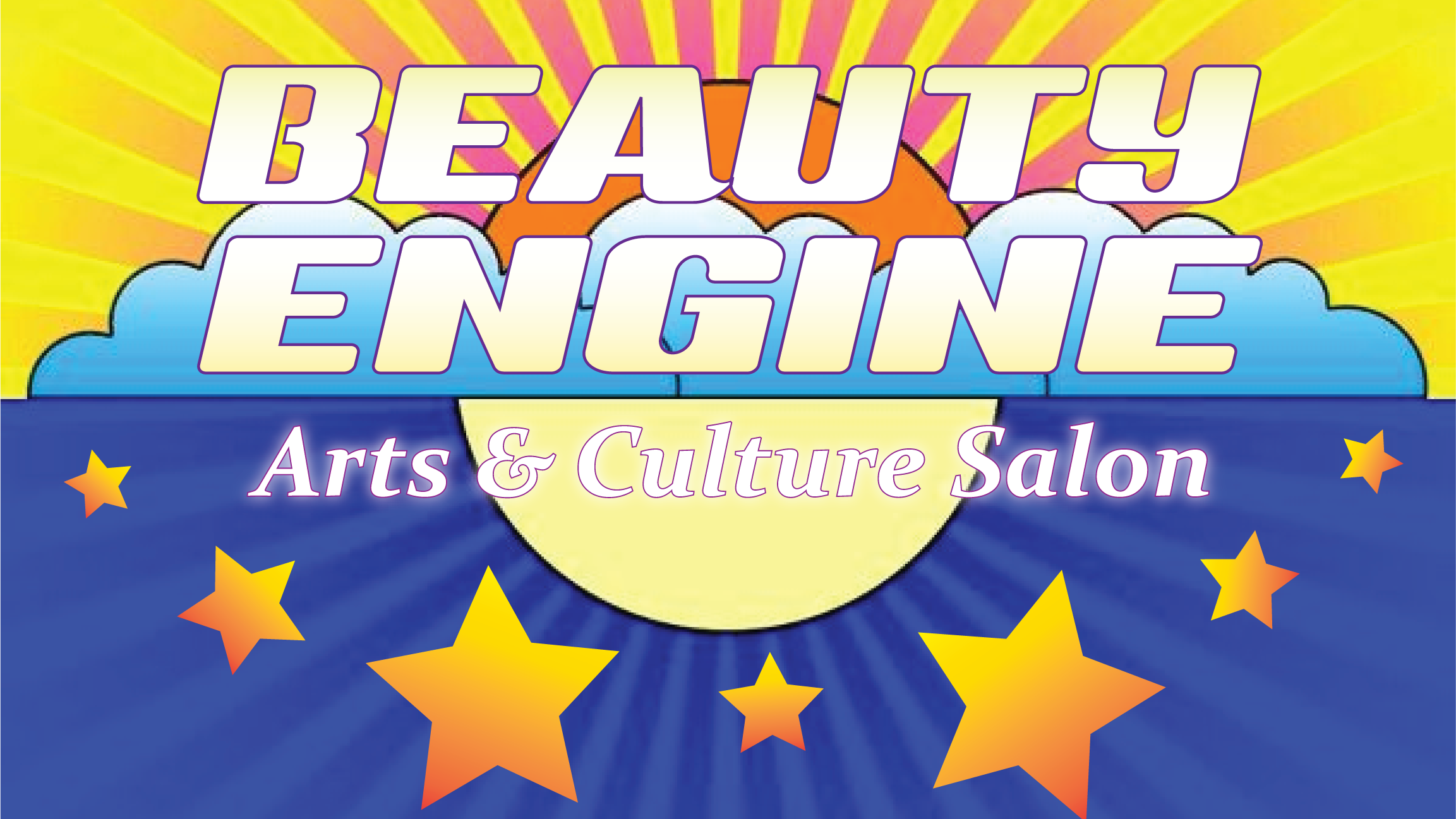 beautyenginelogo_4x.png