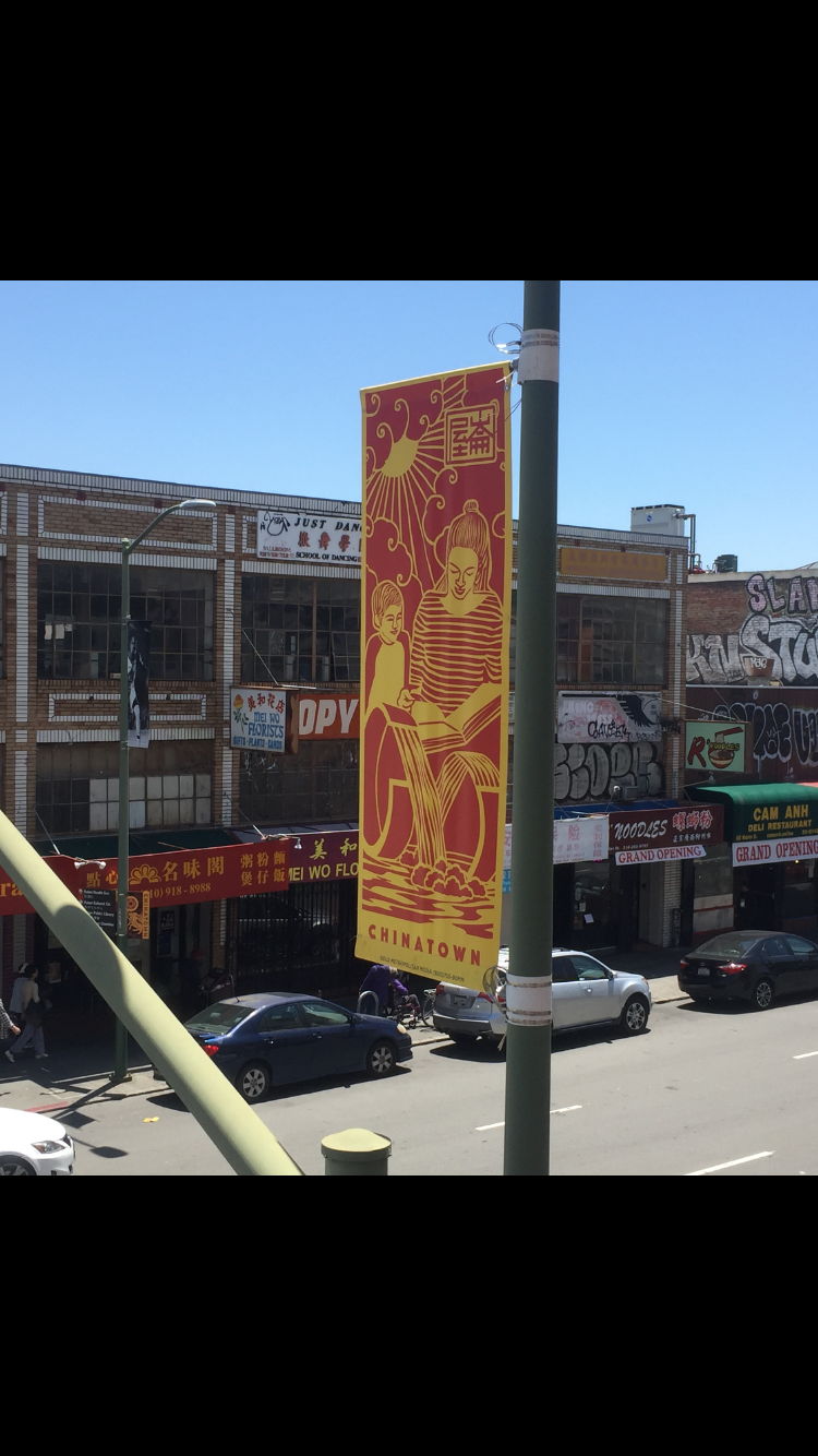 sample_banner_chinatown.png