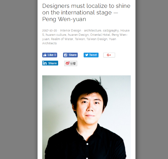 Designers Perspectives │ Interview:Designers must localize