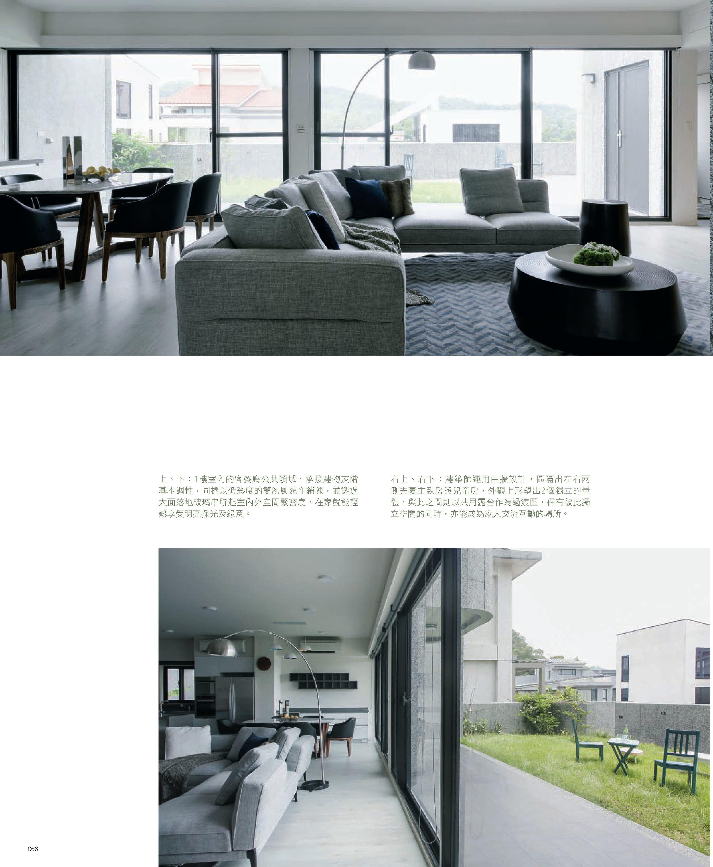 myhome201_SPACE_行一建築彭文苑建築師事務所_以空間動線、材質與自然做連結 揉合三代生活軌跡的光合之家_頁面_6.jpg