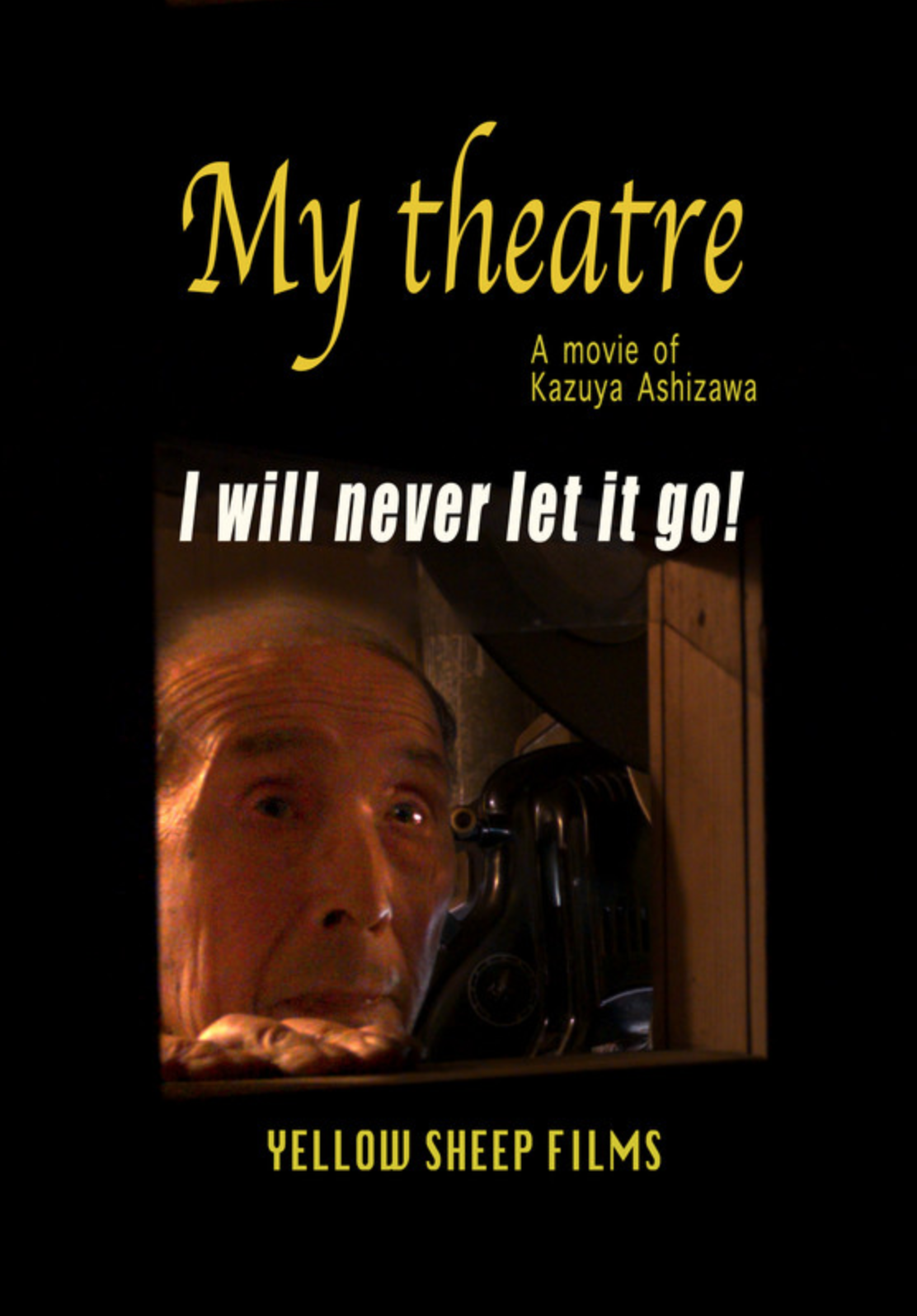 my_theatre_poster.png