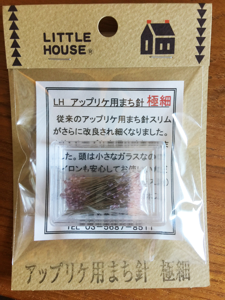 little_house_slim_pin_new.jpg