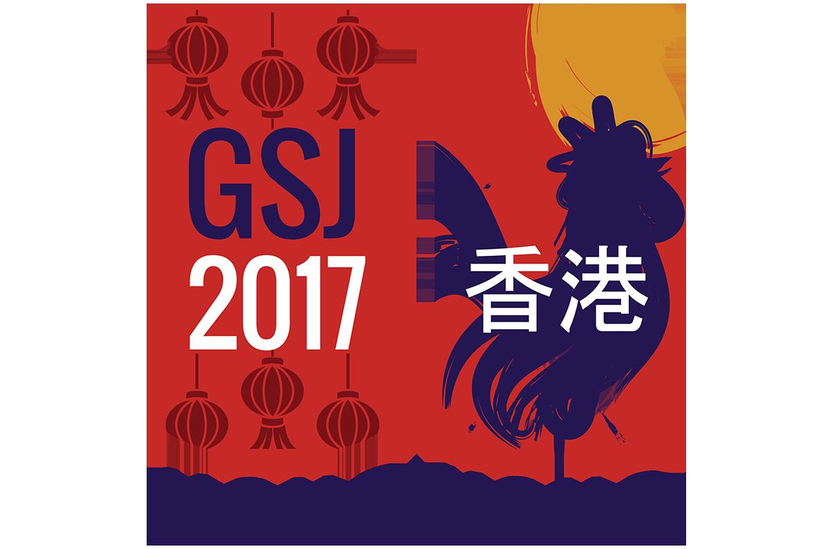 Global Service Jam HK