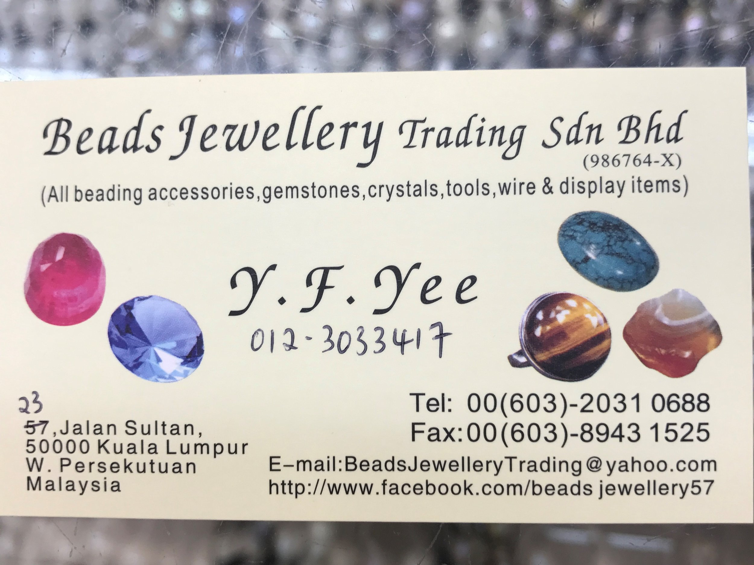 Beads - The largest selection of gemstone beads.
