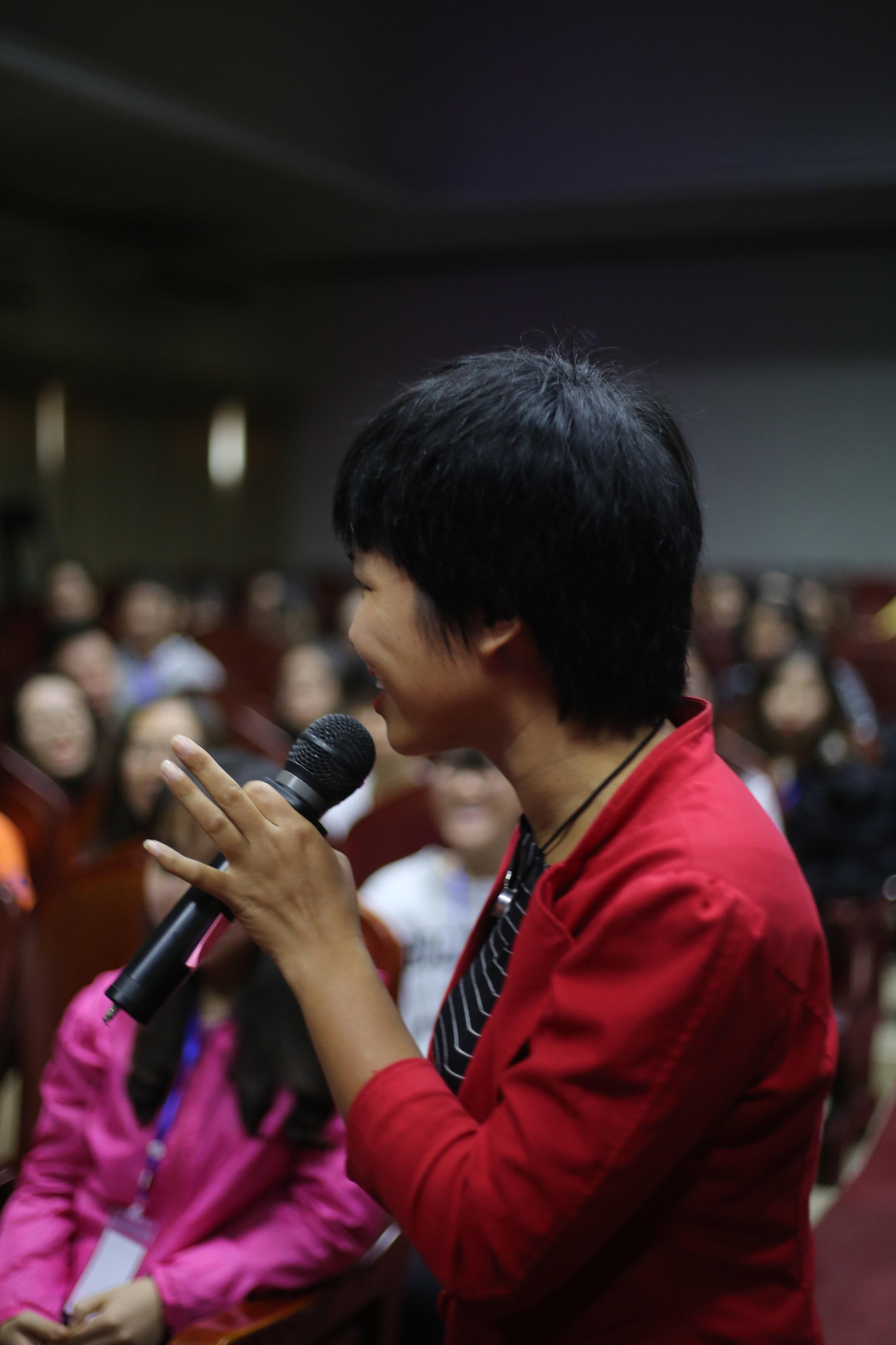 Global Entrepreneur  AIESEC program