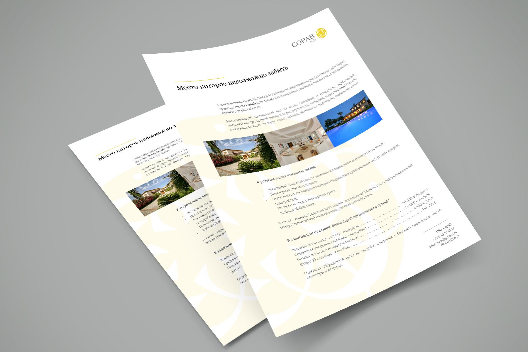 Villa-Copab_Visual-Identity-Design_10.jpg