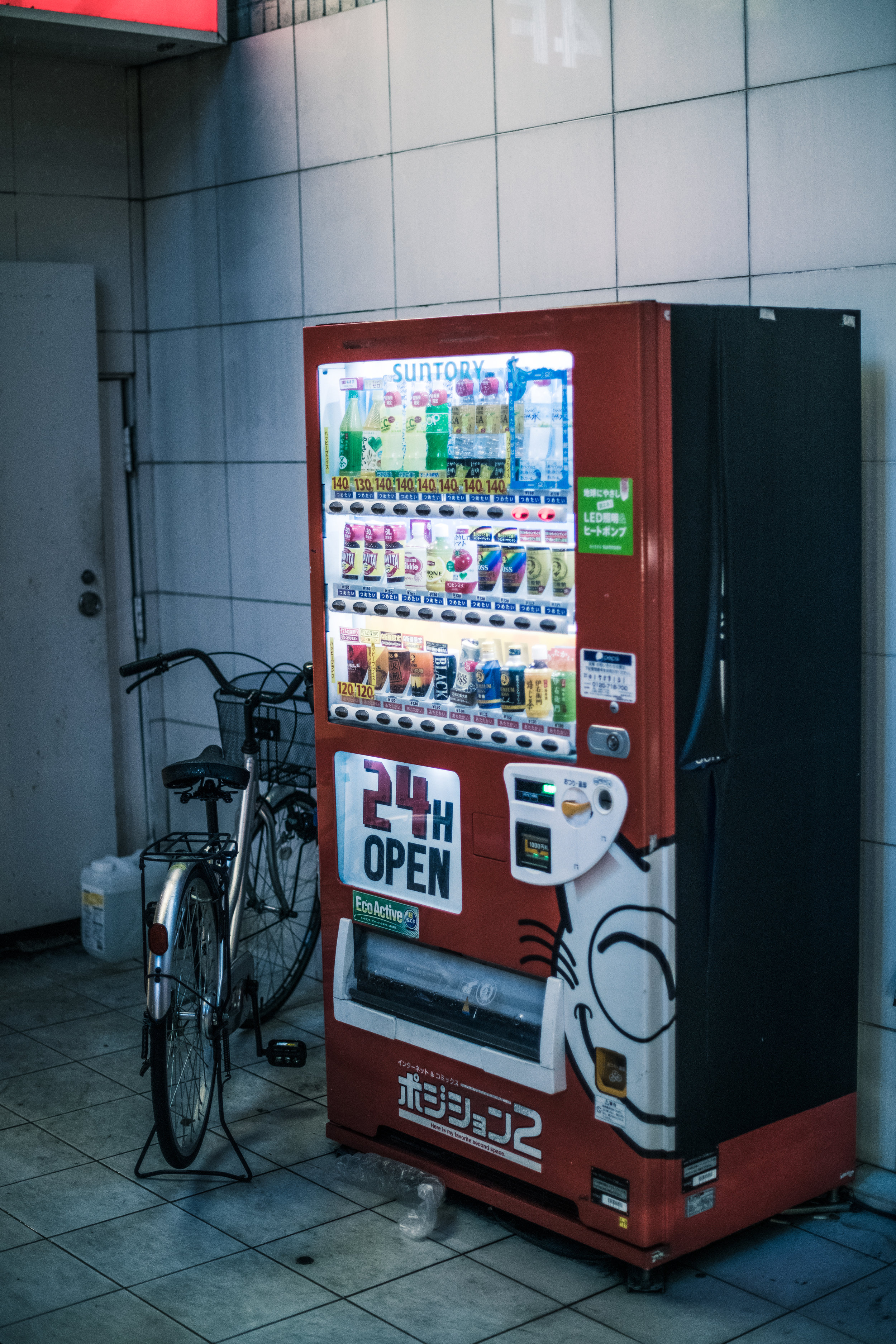 Tokyo_Fun-21.jpg