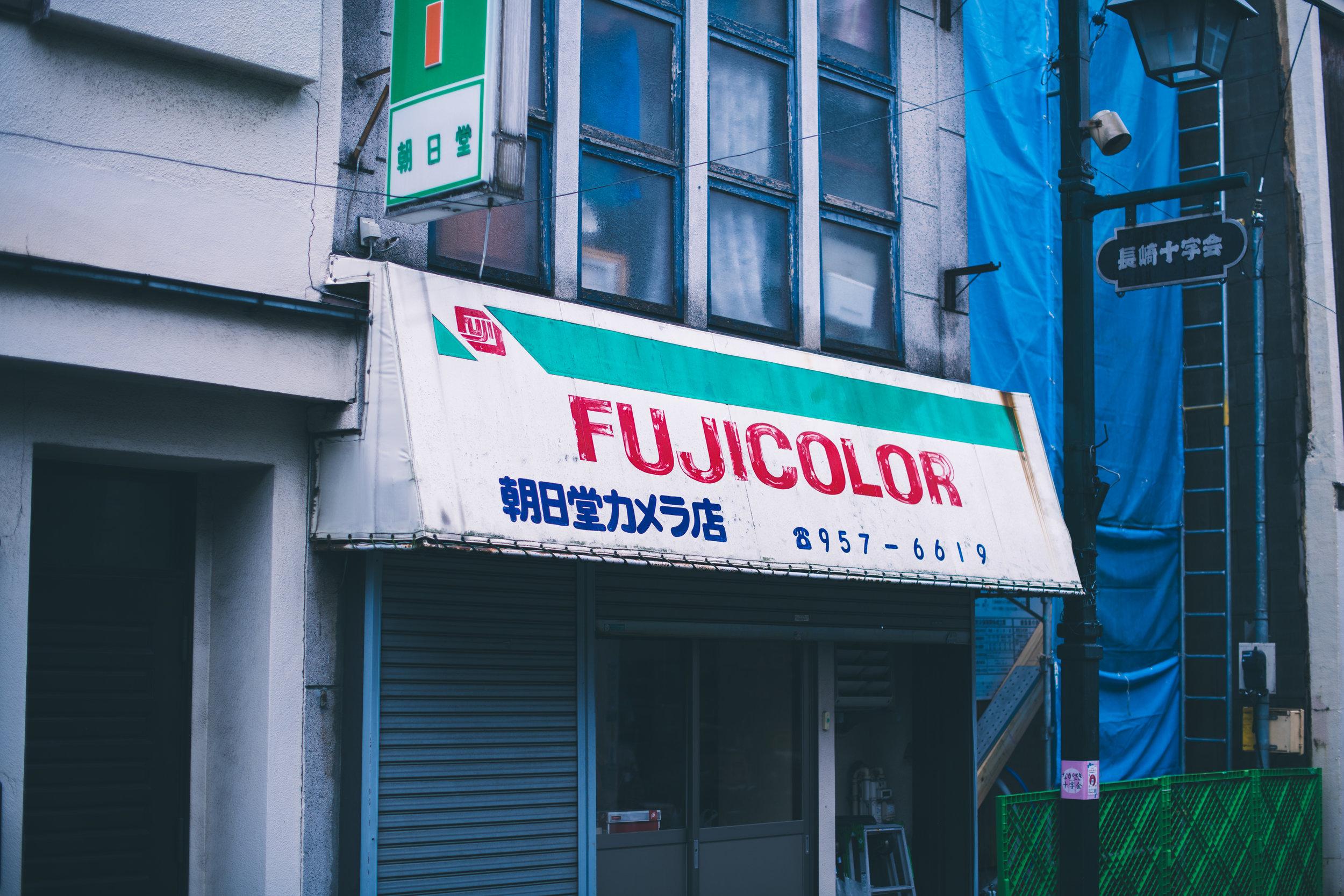 Tokyo_Fun-32.jpg