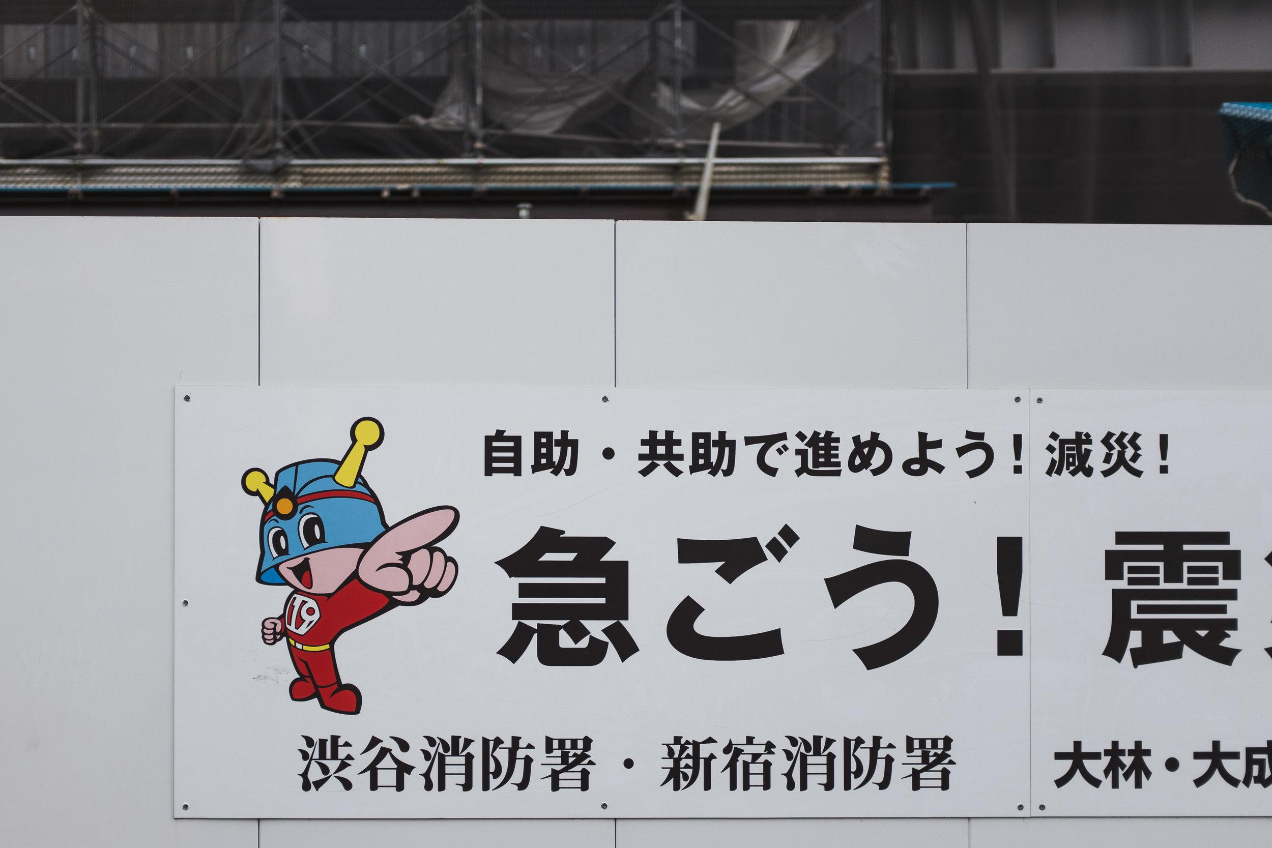 Tokyo2015-6.jpg