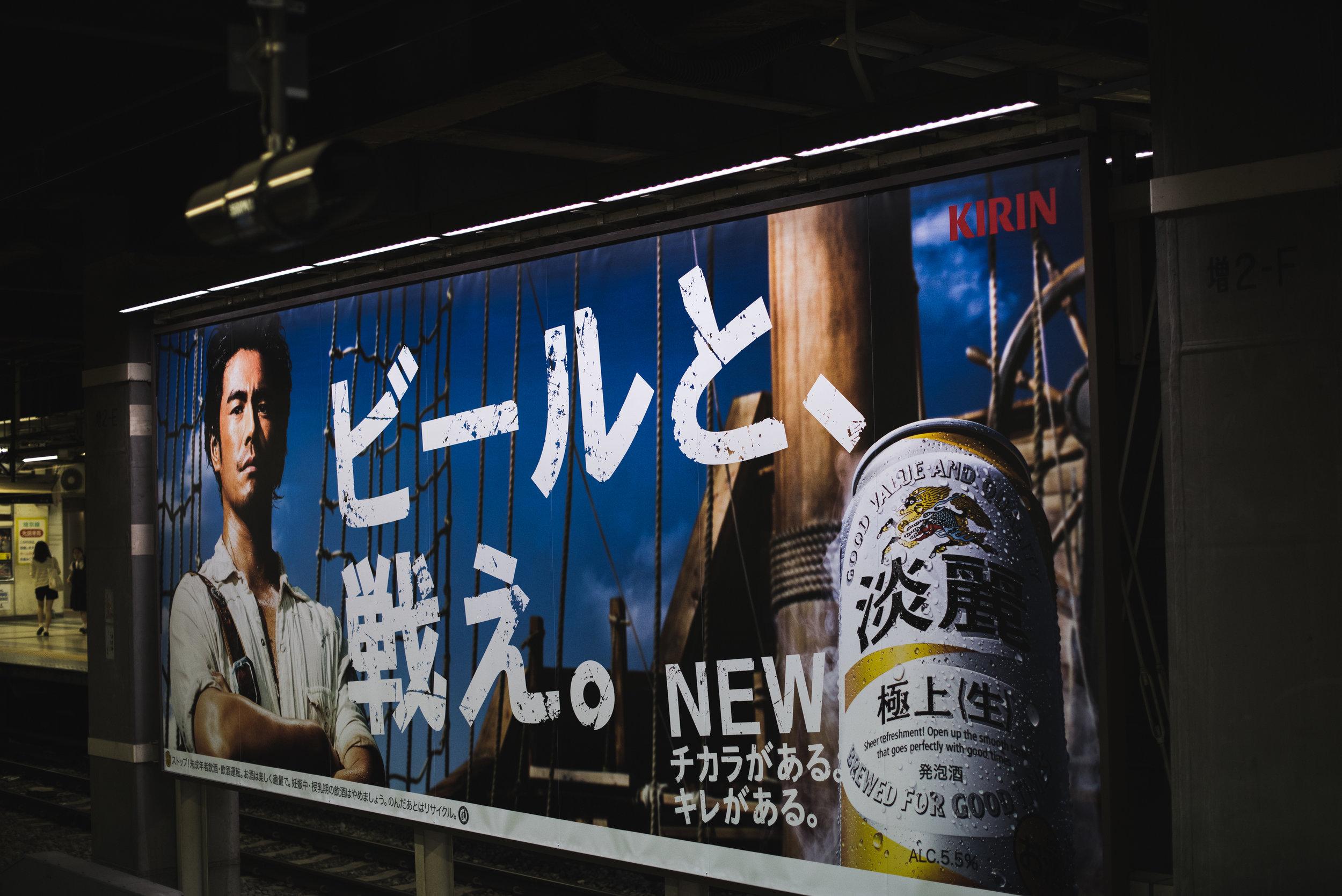 Tokyo2015-13.jpg