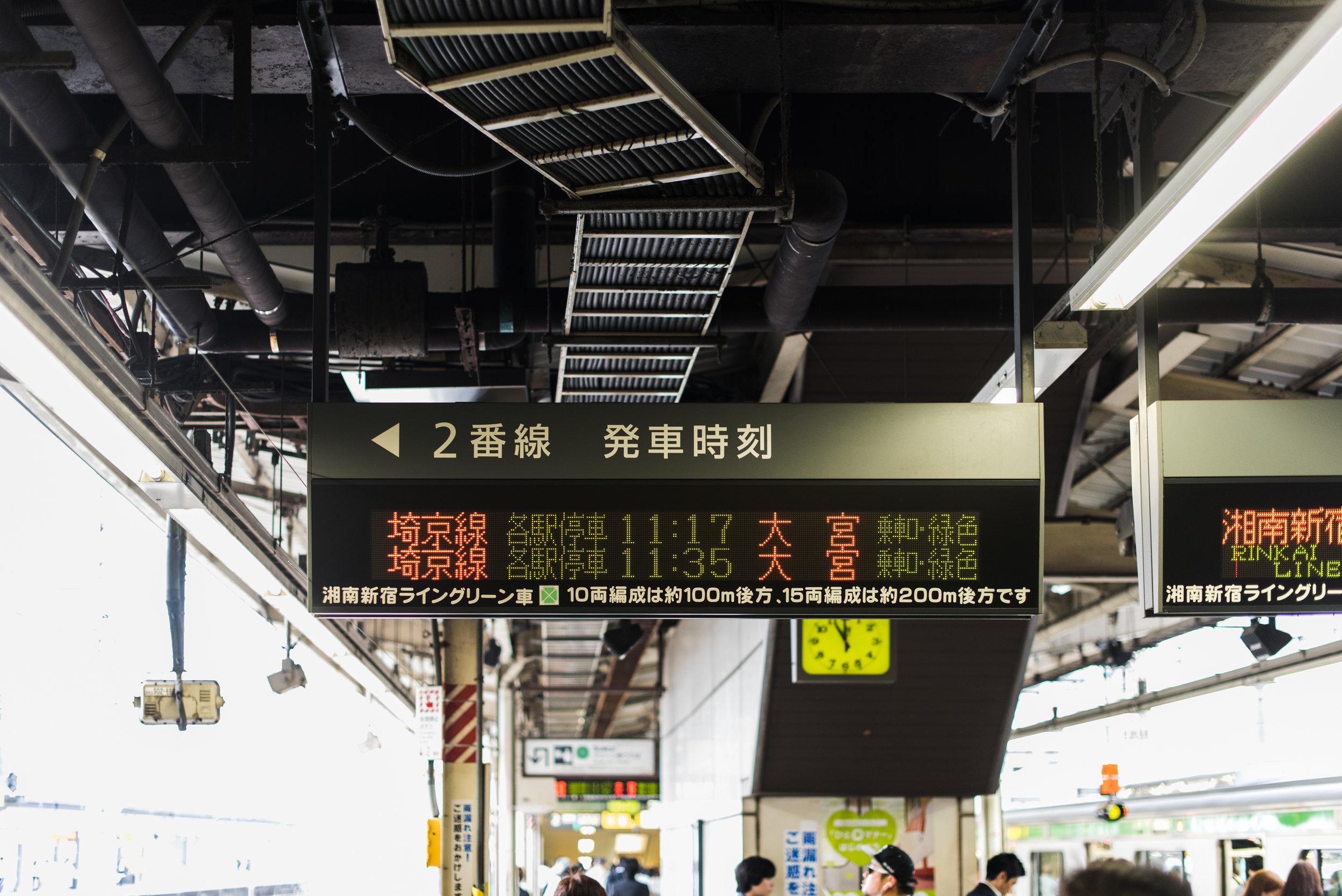 Tokyo2015-14.jpg