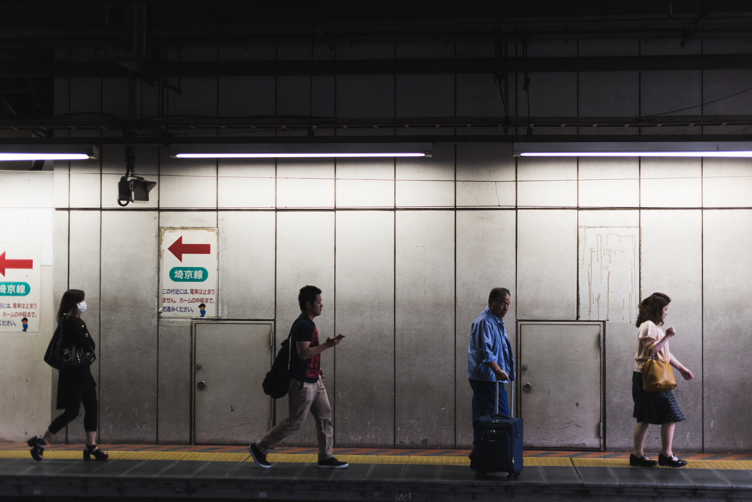 Tokyo2015-16.jpg