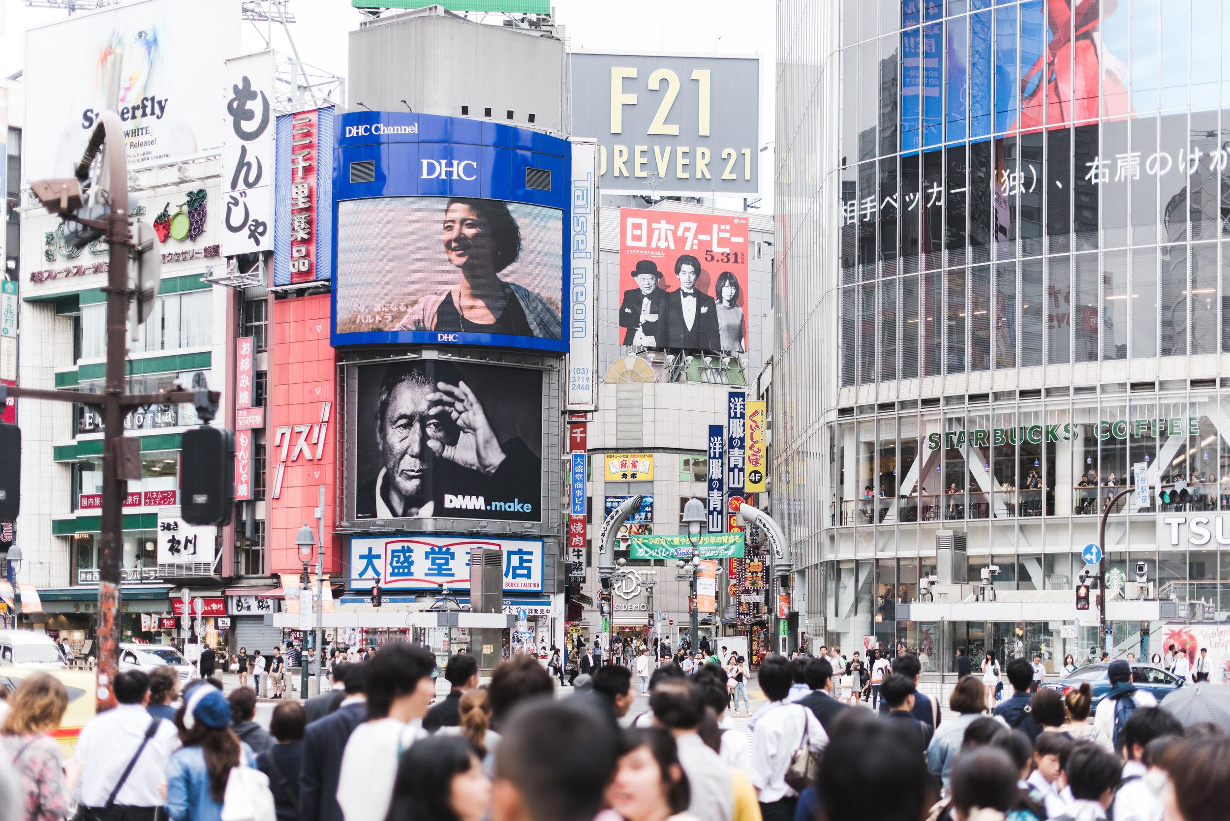 Tokyo2015-17.jpg