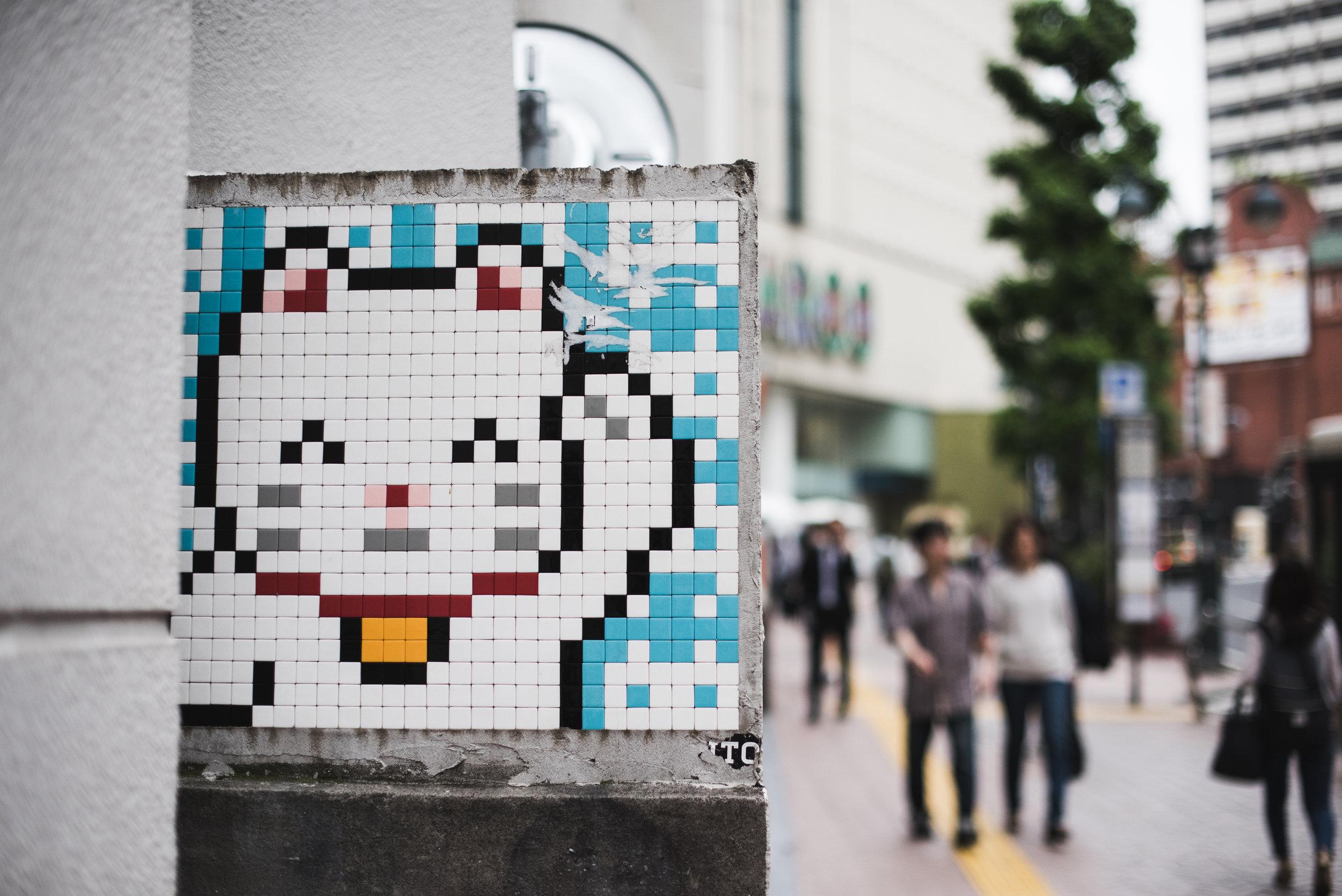 Tokyo2015-22.jpg