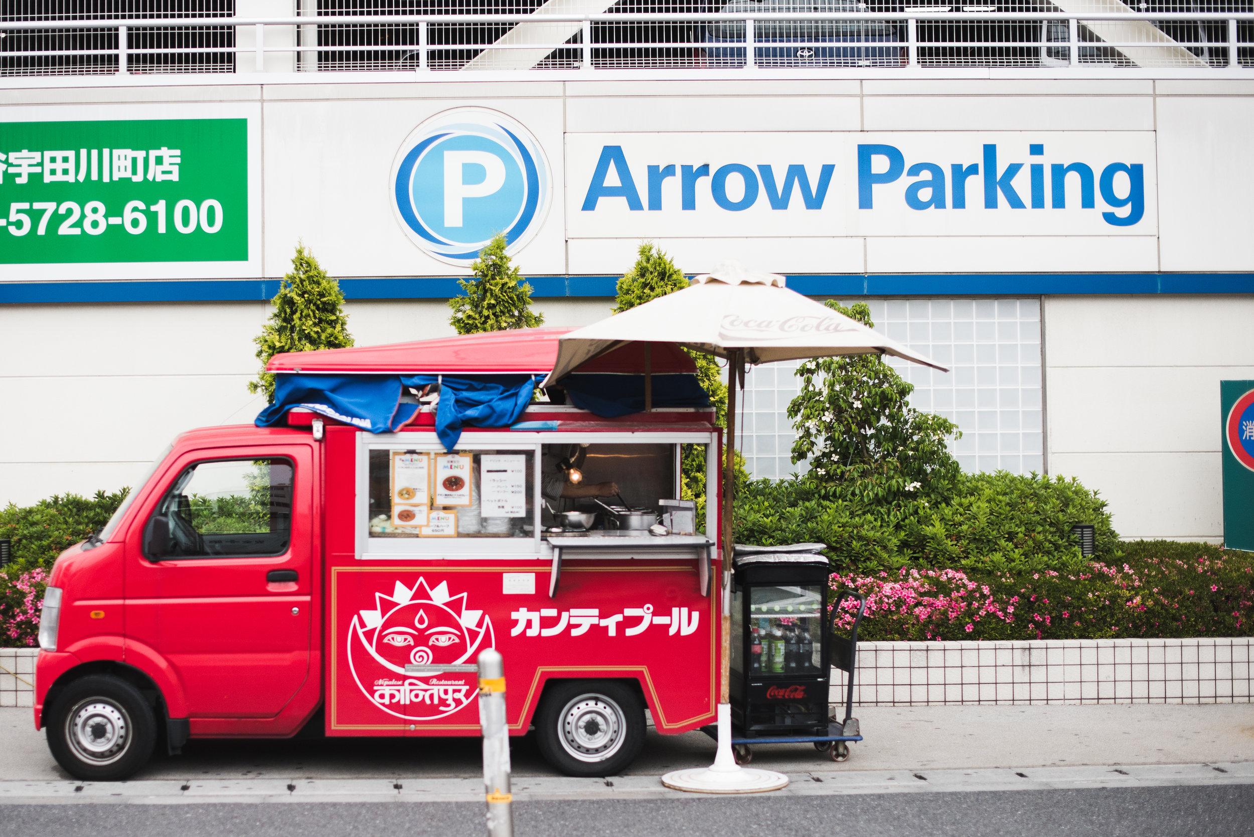 Tokyo2015-23.jpg