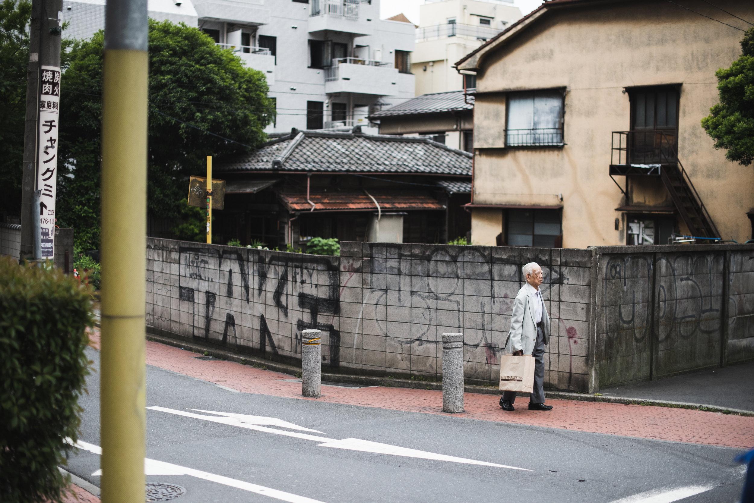 Tokyo2015-24.jpg