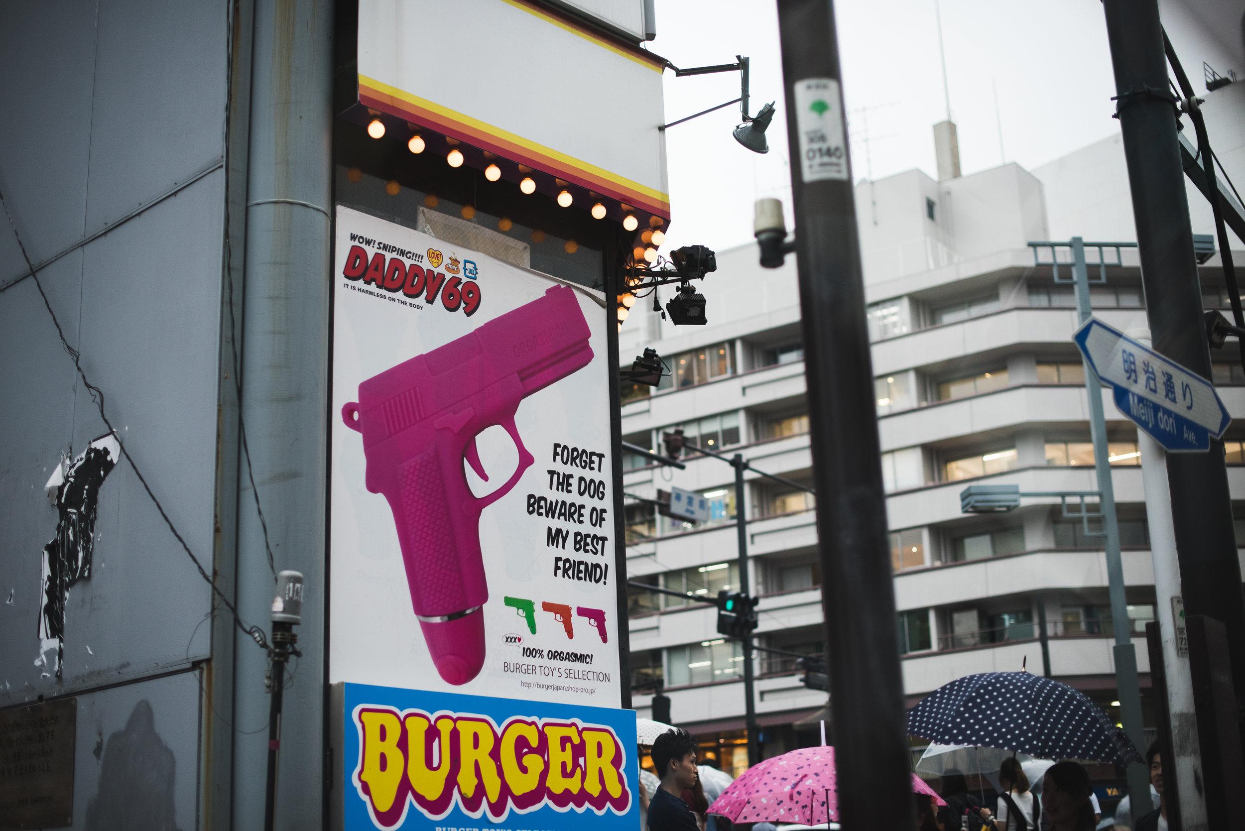 Tokyo2015-46.jpg