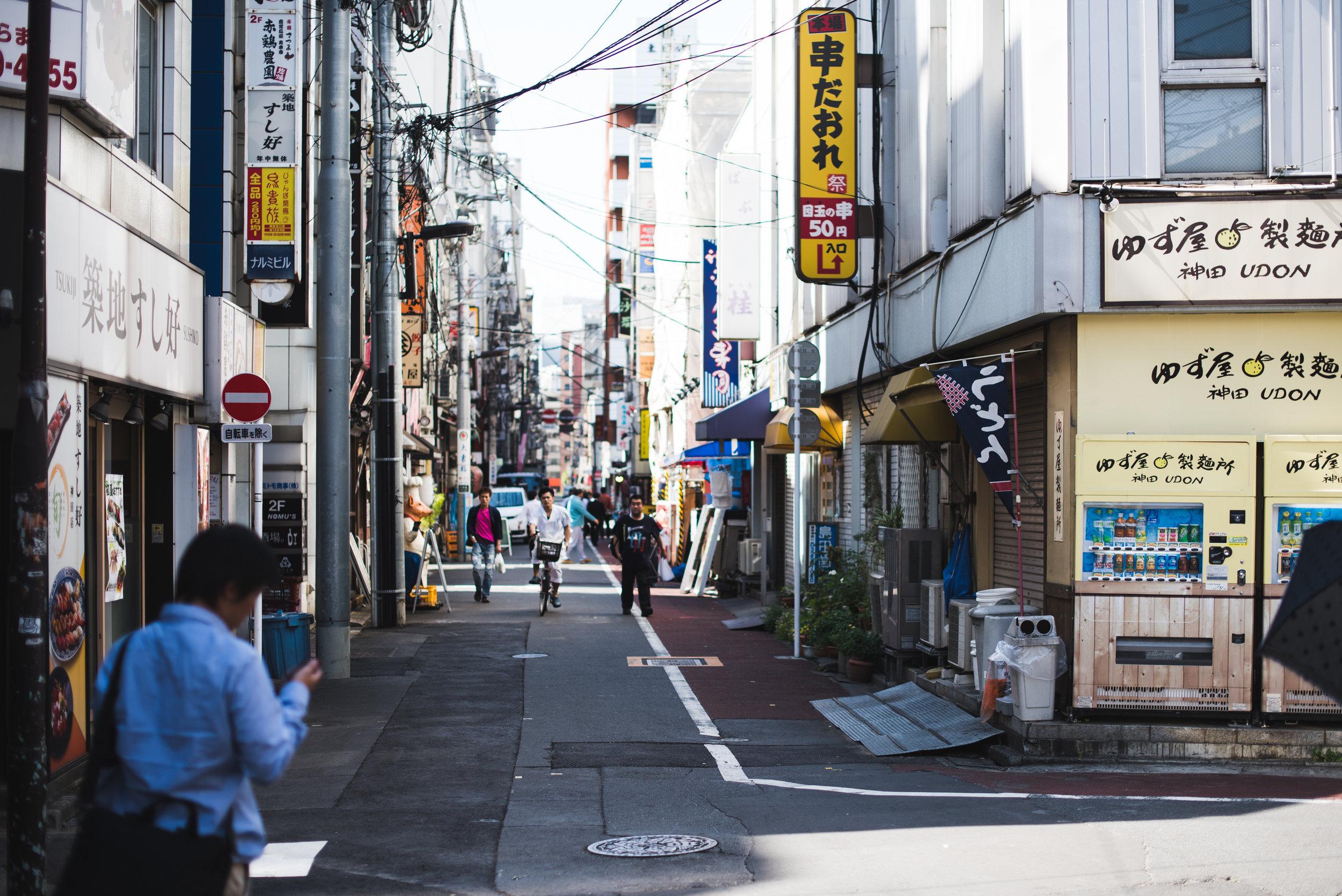 Tokyo2015-79.jpg