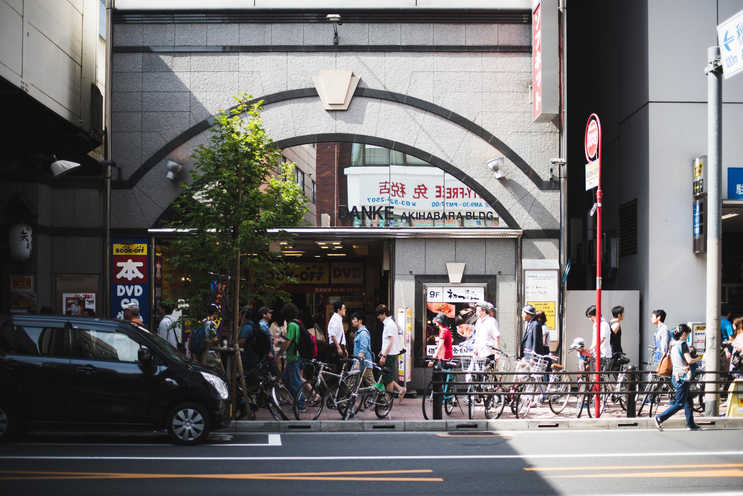 Tokyo2015-84.jpg