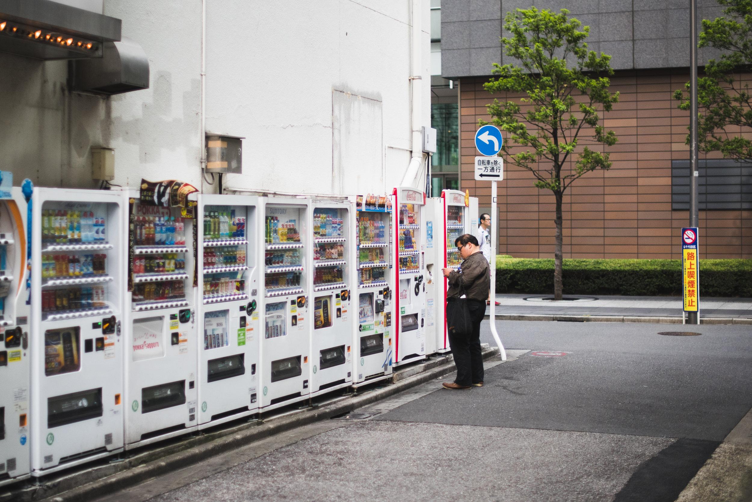 Tokyo2015-87.jpg