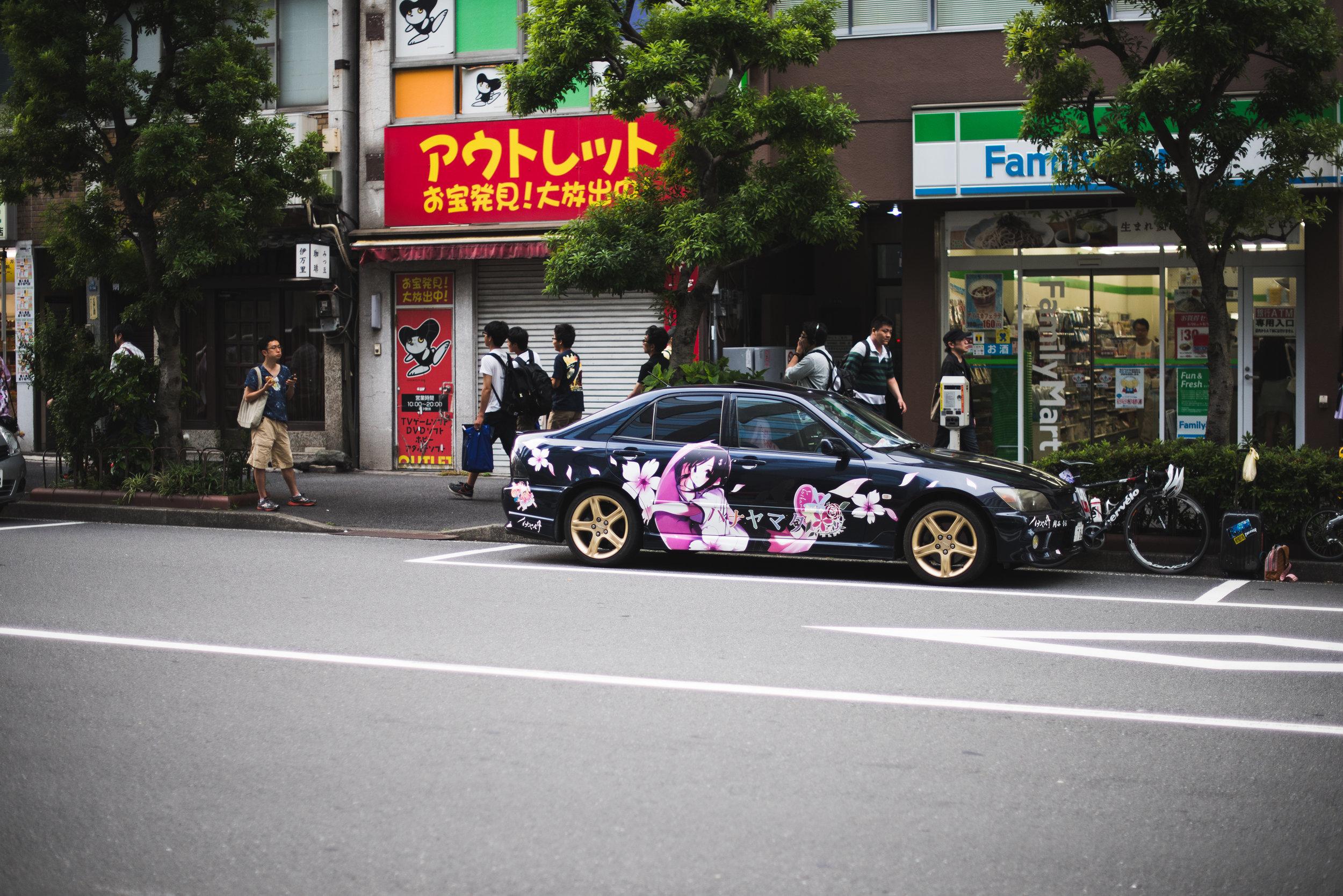 Tokyo2015-90.jpg