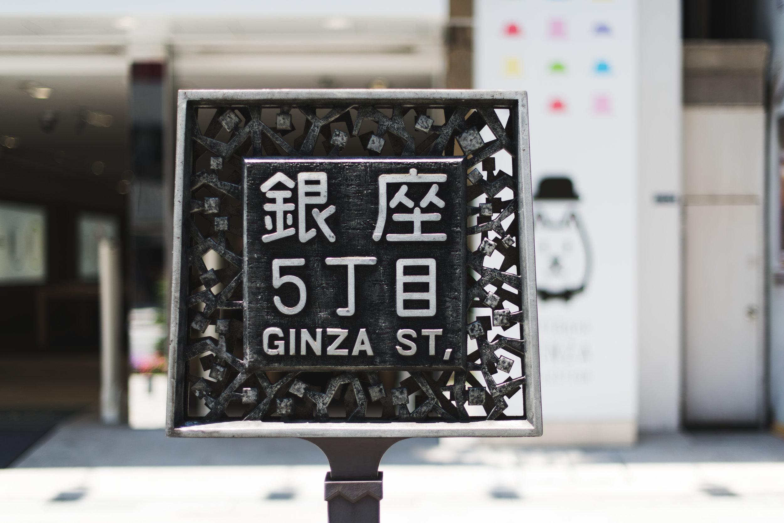 Tokyo2015-95.jpg