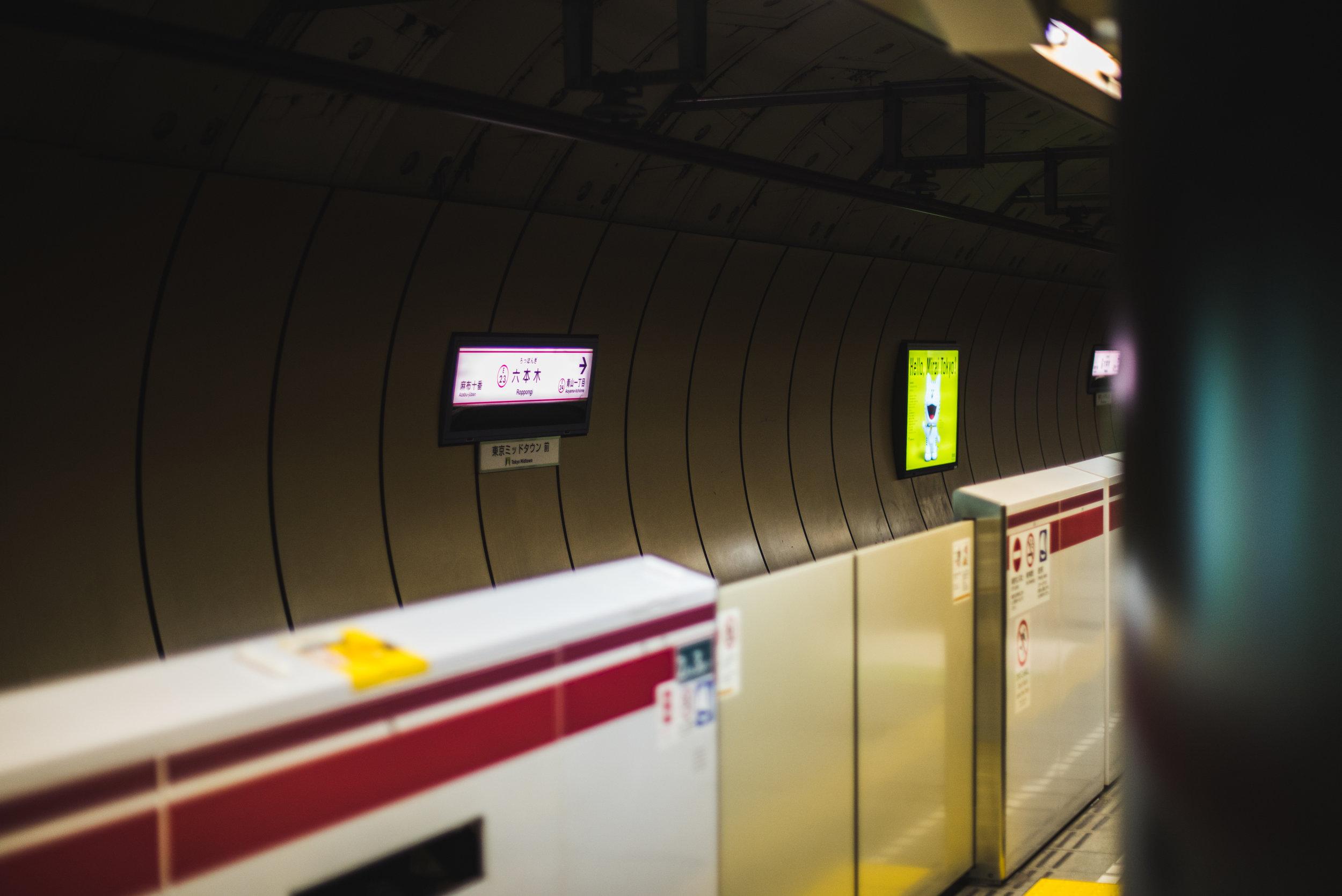 Tokyo2015-115.jpg