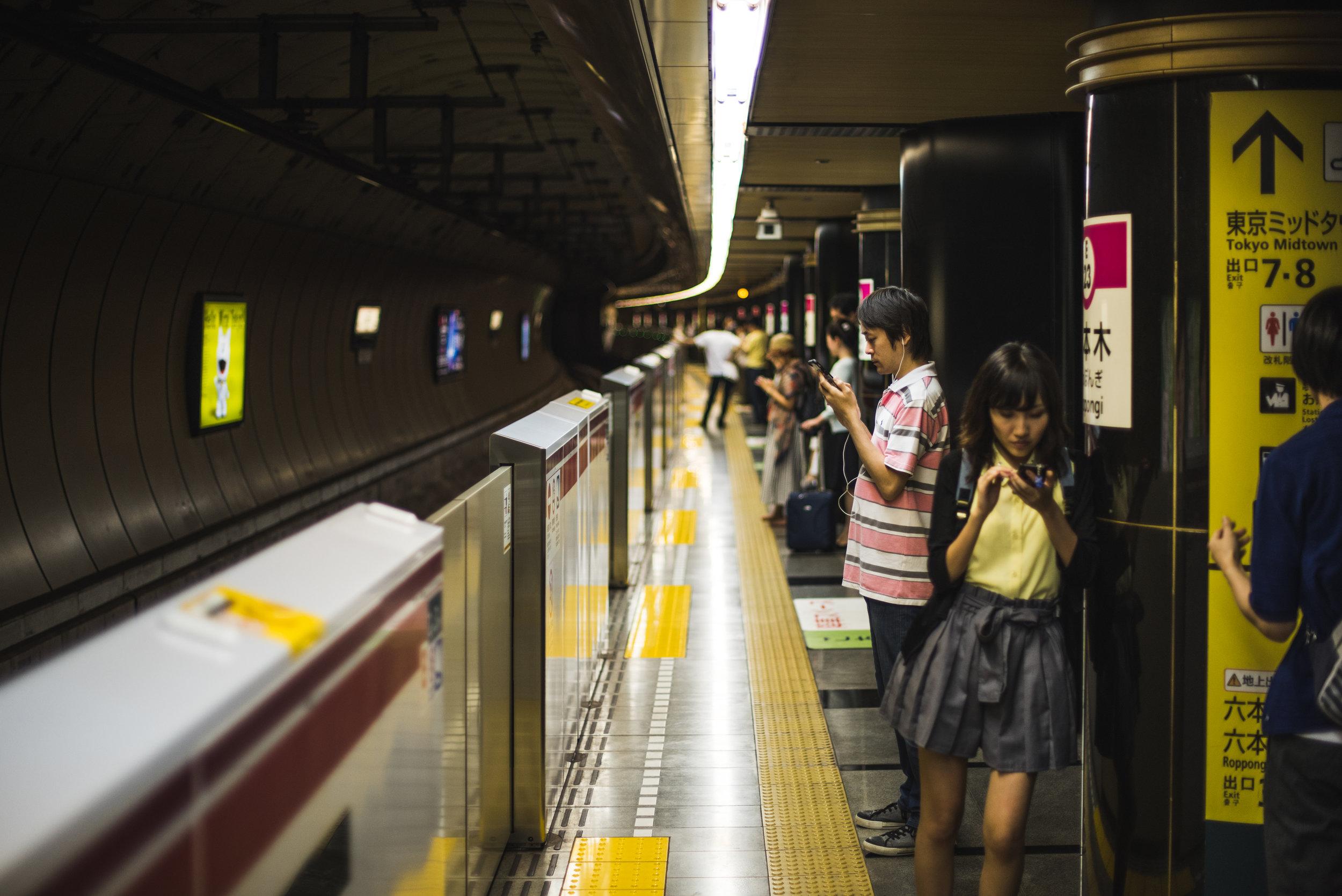 Tokyo2015-116.jpg