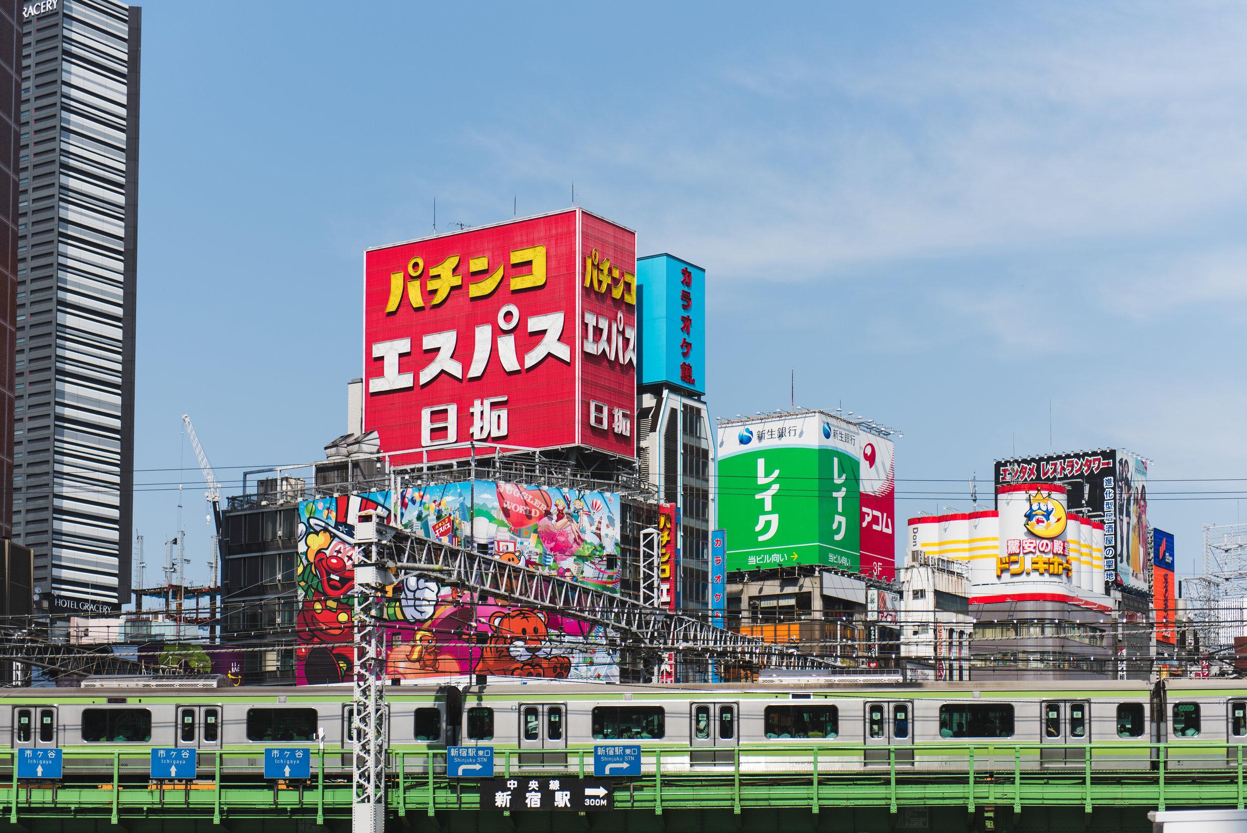Tokyo2015-136.jpg