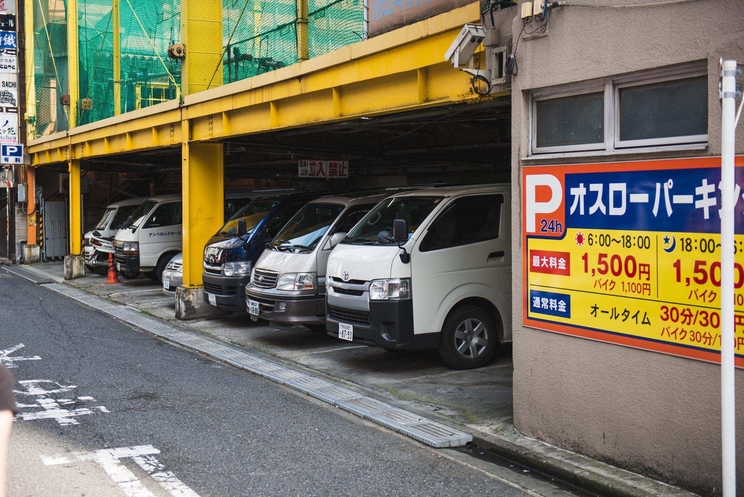 Tokyo2015-141.jpg